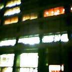20040223_1831_000.jpg