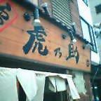 20040527_1300_000.jpg